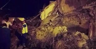 Terremoto Forio Ischia,magnitudo 4.0 profondita 5Km